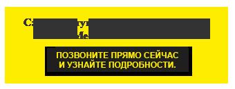 сертификация мебели